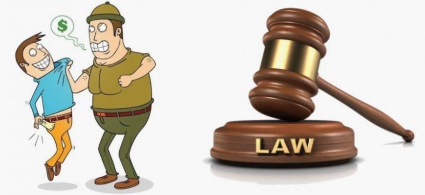 Судебные акты по спорам с коллекторами
