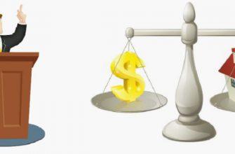 Особенности ипотечных споров