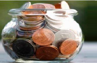 Монеты в баночке
