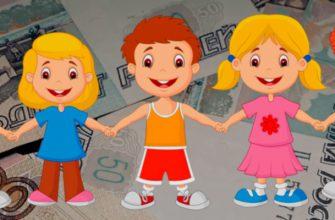 Дети на фоне денег