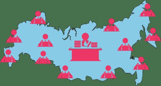 Юрист готовит документы и клиенты на карте РФ
