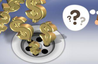 Деньги сливаются в раковину