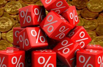 куча монет и кубики-проценты