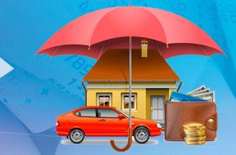 Неоплаченные чеки, заявление, имущество под зонтиком, радостные люди