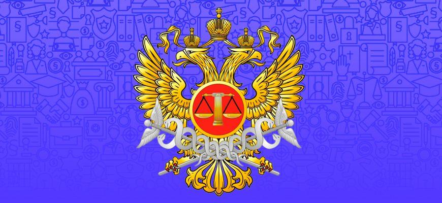 Синий фон с узорами, герб арбитражного суда